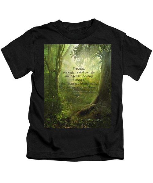 The Princess Bride - Mawage Kids T-Shirt