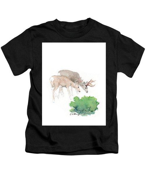 Too Dear Kids T-Shirt