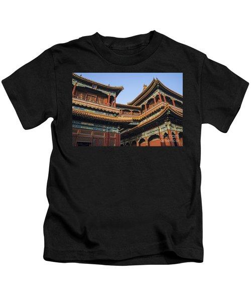 Yonghe Temple Aka Lama Temple In China Kids T-Shirt