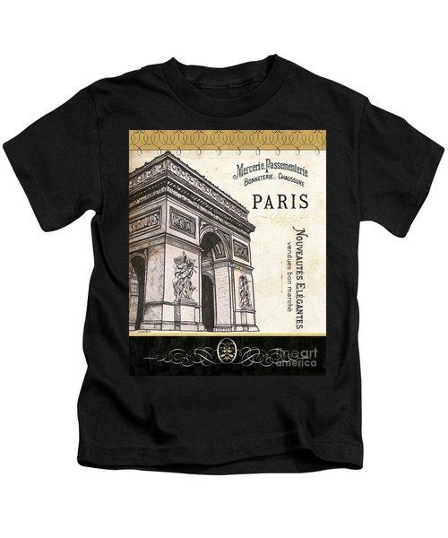 Paris Ooh La La 2 Kids T-Shirt