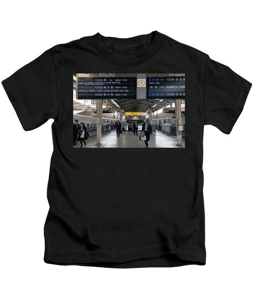 Tokyo To Kyoto, Bullet Train, Japan 3 Kids T-Shirt