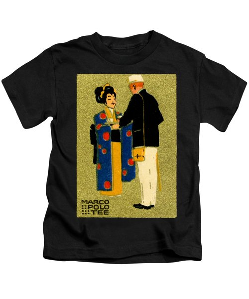 1915 Marco Polo Tea Kids T-Shirt