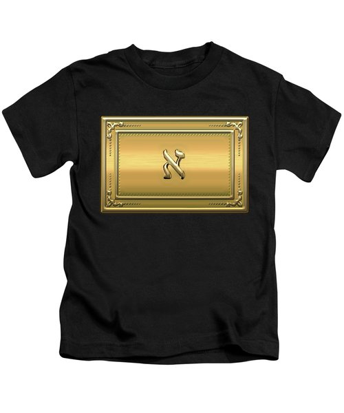 19th Degree Mason - Grand Pontiff Masonic Jewel  Kids T-Shirt