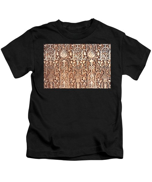 Alhambra Wall Section Kids T-Shirt