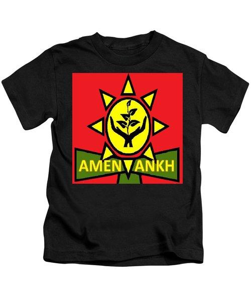 Amen Ankh Sunset Kids T-Shirt