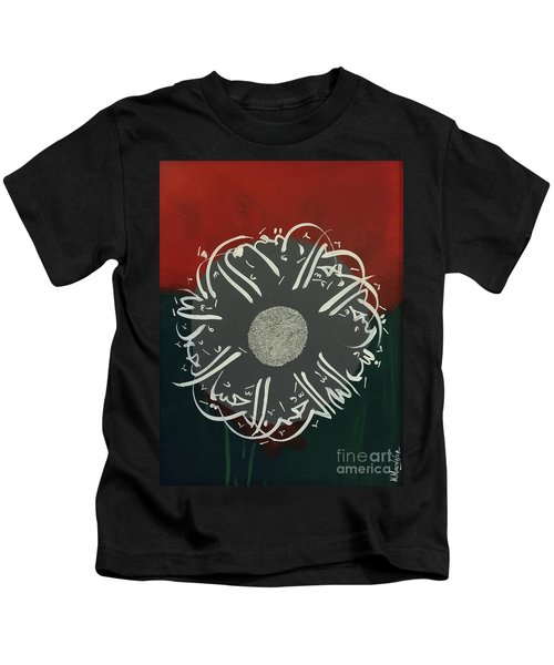 Arahman-arahim Kids T-Shirt