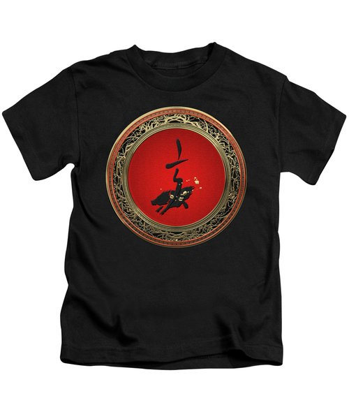 Chinese Zodiac - Year Of The Pig On Black Velvet Kids T-Shirt