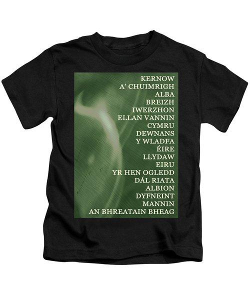 Don't Cease Understanding 2018 Kids T-Shirt