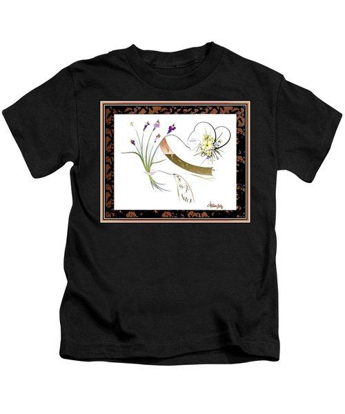 East Wind - Unexpected Caller Kids T-Shirt