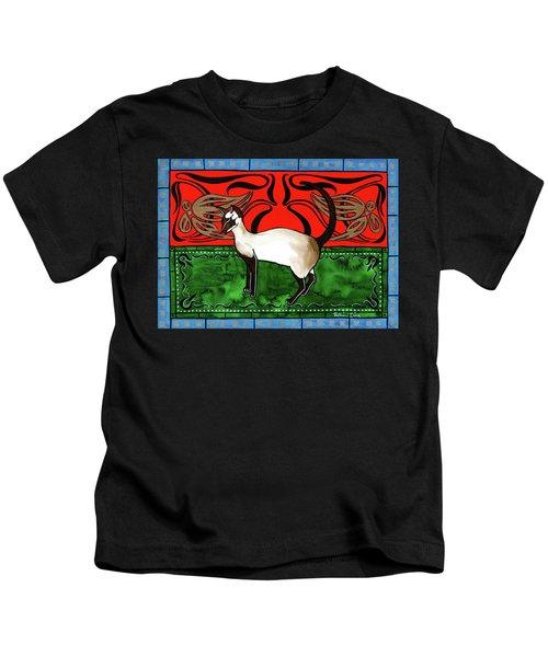 Emerald Meets Siamese Kids T-Shirt