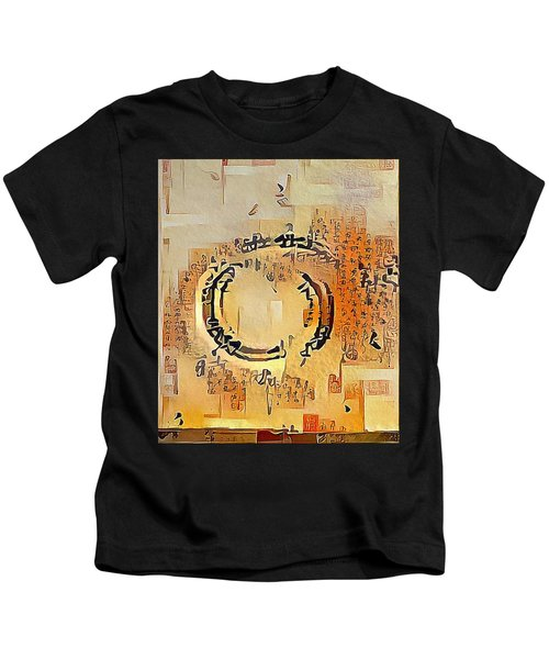 Enso Calligraphy  Kids T-Shirt