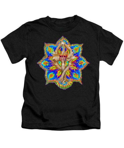 Fire Tree With Yhwh Kids T-Shirt