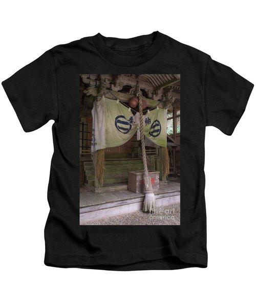 Forrest Shrine, Japan 4 Kids T-Shirt