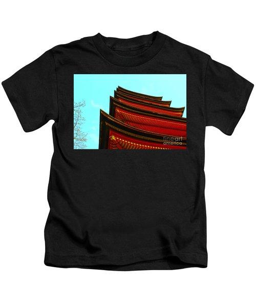 Gojunoto Kids T-Shirt