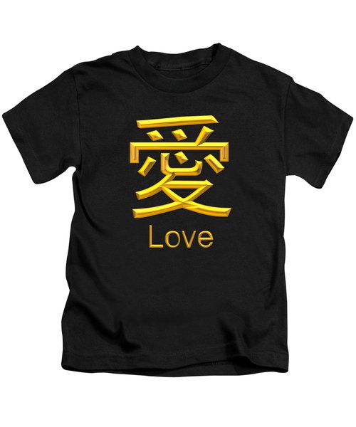 Golden 3d Look Japanese Symbol For Love Kids T-Shirt
