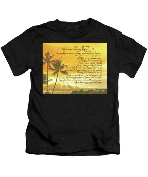 Hawaiian Wedding Blessing-sunset Kids T-Shirt