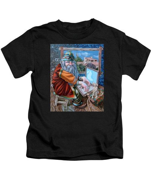 High-tech Kids T-Shirt