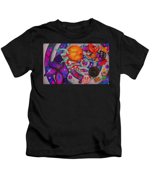 Introverse Kids T-Shirt