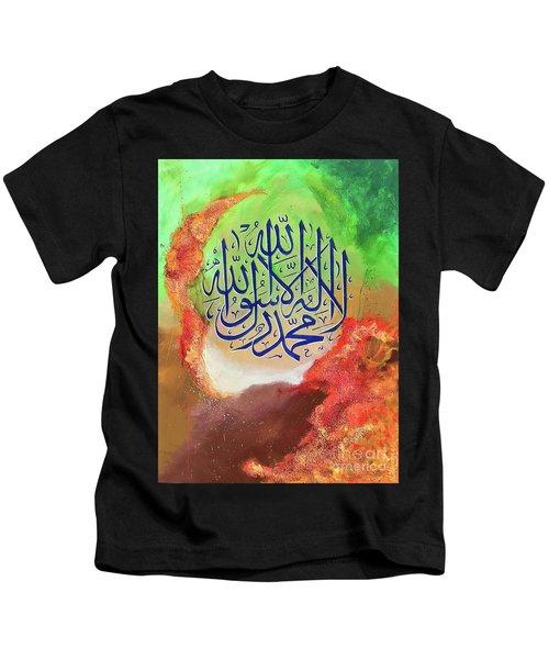 La-illaha-ilallah-2 Kids T-Shirt