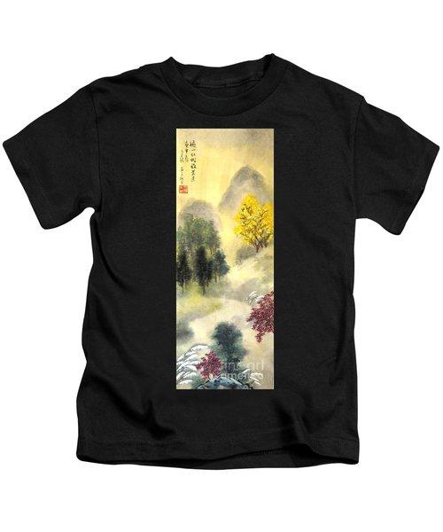 Landscape #1 Kids T-Shirt