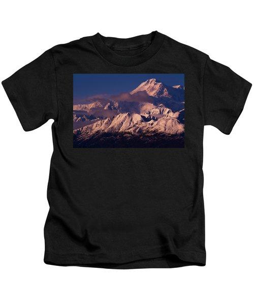 Majesty Kids T-Shirt