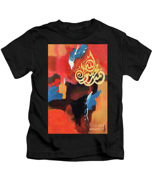 Rasul-allah Kids T-Shirt