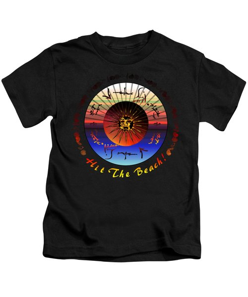 Sun Face Stylized Kids T-Shirt