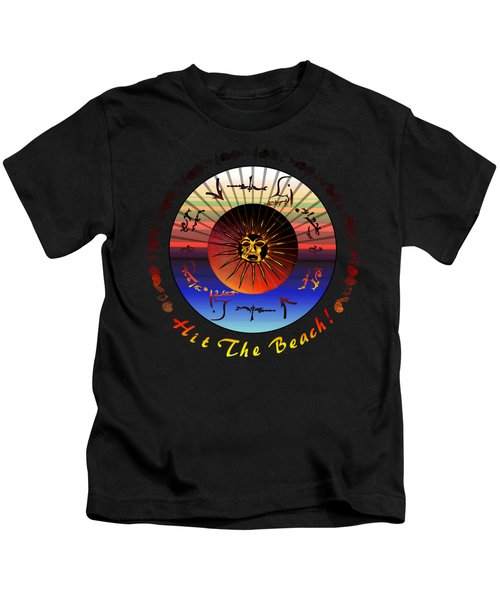 Sun Face Stylized Kids T-Shirt