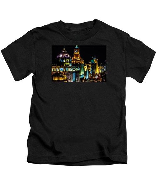 The Bund Kids T-Shirt