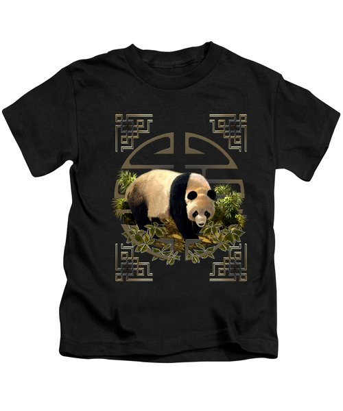 The Panda Bear And The Great Wall Of China Kids T-Shirt