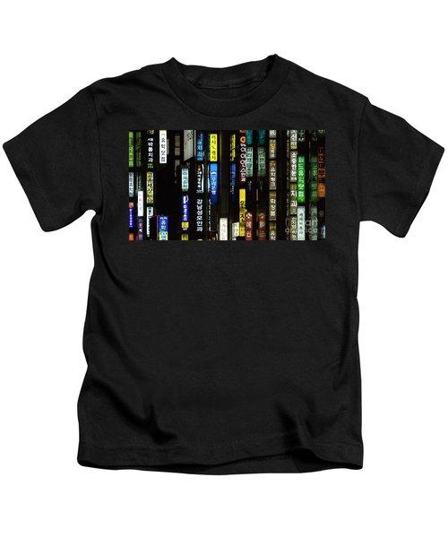 Urban City Light - Seoul Messages  Kids T-Shirt