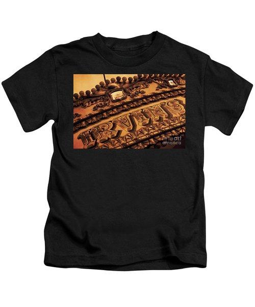 Vintage Fairground Carousel Kids T-Shirt
