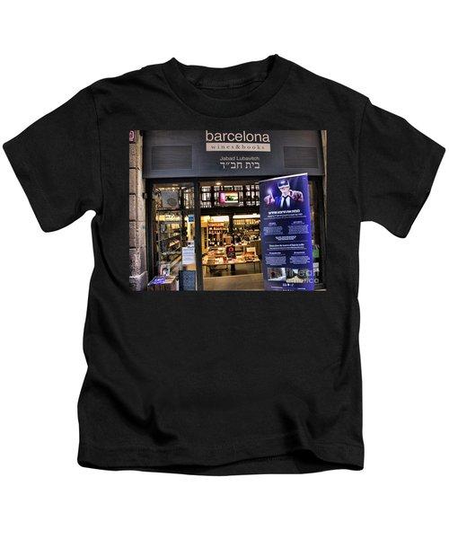 Wines Books Barcelona  Kids T-Shirt