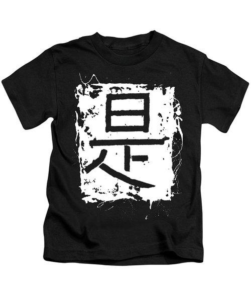 Yes Kids T-Shirt