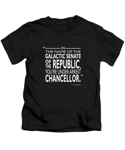 You're Under Arrest Chancellor Kids T-Shirt
