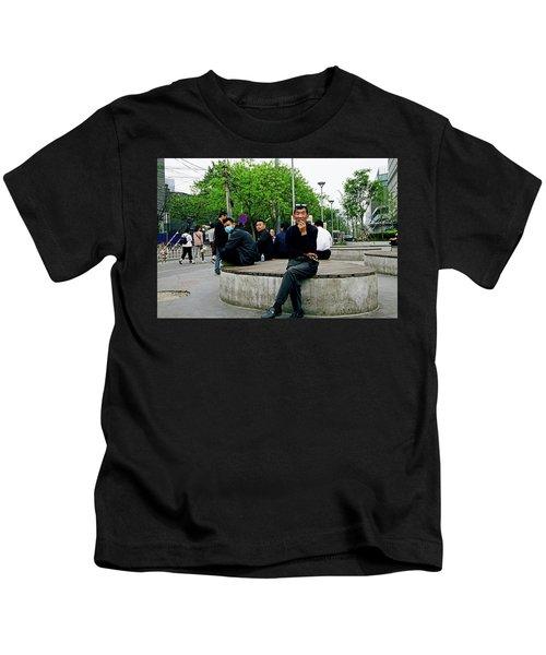 Beijing Street Kids T-Shirt