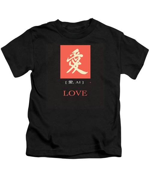 Japanese Love Kanji Poster Kids T-Shirt