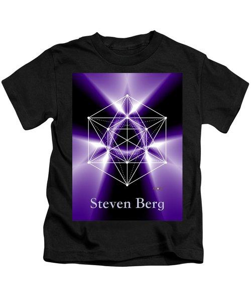 Sb-soul-portrait Kids T-Shirt