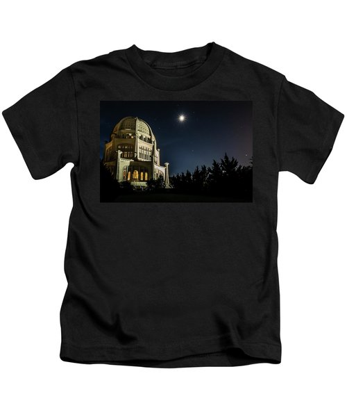 The Bahais Temple On A Starry Night Kids T-Shirt