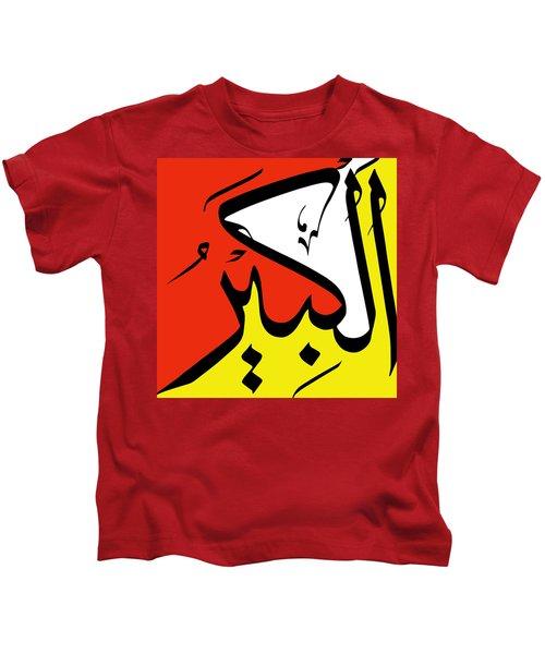 Al-kabir Kids T-Shirt