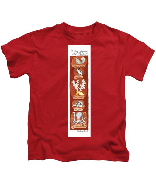 'casting Against The Part Kids T-Shirt