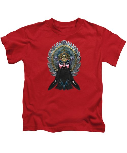 Chinese Masks - Large Masks Series - The Emperor Kids T-Shirt