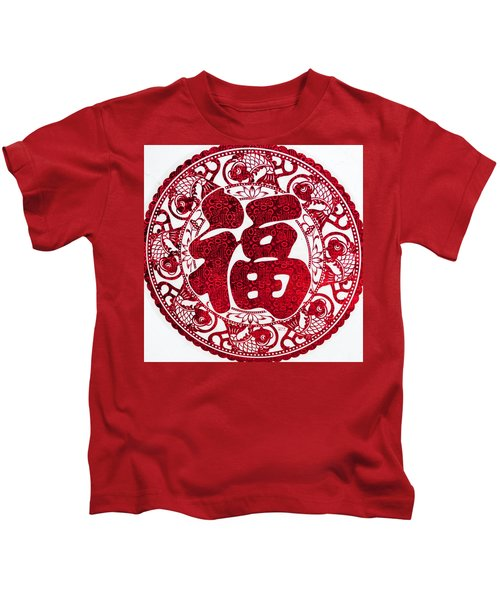 Chinese Paper-cut For Blessing Kids T-Shirt
