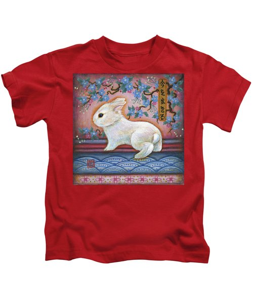 Carpe Diem Rabbit Kids T-Shirt