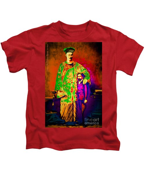 Chang The Chinese Giant 20151222 Kids T-Shirt