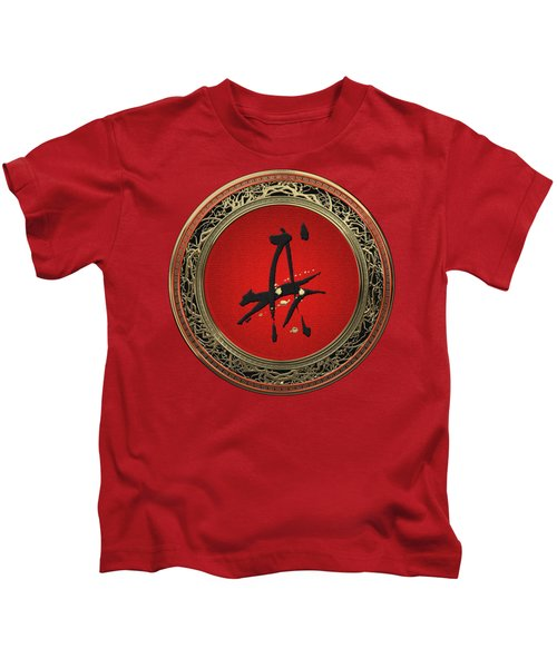 Chinese Zodiac - Year Of The Dog On Red Velvet Kids T-Shirt