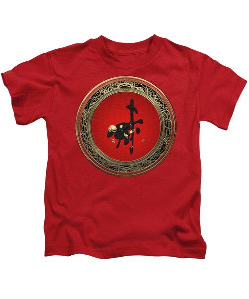 Chinese Zodiac - Year Of The Goat On Red Velvet Kids T-Shirt