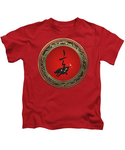 Chinese Zodiac - Year Of The Pig On Red Velvet Kids T-Shirt