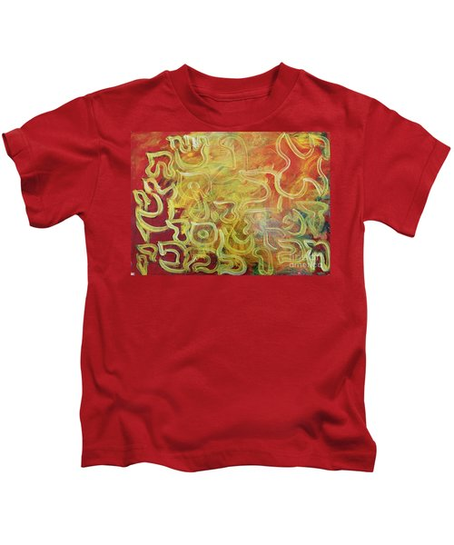 Light In The Letters Ab25 Kids T-Shirt