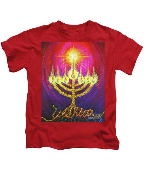 Light Of Life Kids T-Shirt